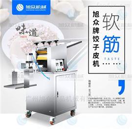 JGB-90虾饺子皮机商用多功能全自动厂家直销