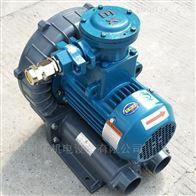 EX-G-2化工生产专用涡流防爆高压鼓风机