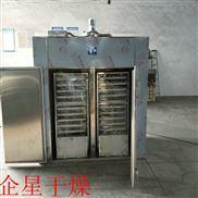 不锈钢热风循环烘箱 食品干燥机设备