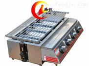 節能燃氣燒烤爐,夜市烤串燒烤機