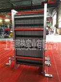 热交换器厂家直销 可拆卸板式换热器