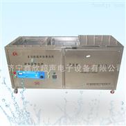 多槽超聲波清洗機