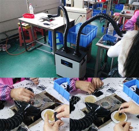 工业烟雾净化处理器