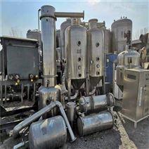 二手雙效一噸不銹鋼蒸發器