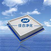 JAF-058-铝框侧液槽高效过滤器