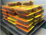 牛肉干封盒封口包装机