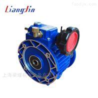 UDL005紫光无极变速调速机