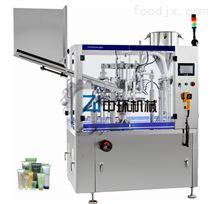 ZHF-100YC全自动软管灌装封尾机生产厂家
