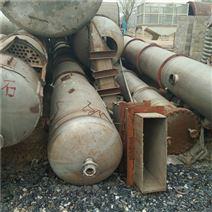 二手三吨不锈钢浓缩蒸发�器
