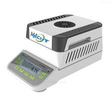 LXT-500C中式糕点水分检测仪