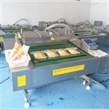 DZ-1000/1S豆制品真空包装机