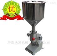 聊城鑫沃发机械A03型手动膏液灌装机