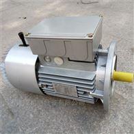 7.5kwBMD132M-4紫光刹车电机报价