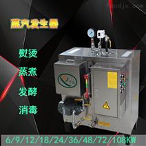 2019宇益锅炉新款蒸汽发生器化工专用