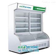 双温点菜柜冷藏冷冻麻辣烫保鲜柜鲜肉陈列柜