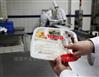 盒裝螞蚱連續封膜封口包裝機
