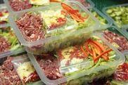 生鲜肉盒装充气封口包装机