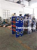 可拆卸板式換熱器 多段式水水熱交換器