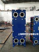江蘇廠家直銷可拆式板式換熱器 接受定制