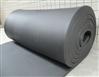 空調橡塑保溫板一卷報價