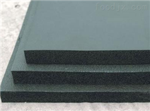 高密度橡塑保溫板不易燃燒