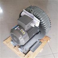 0.4KWDG-200-16达纲高压鼓风机报价