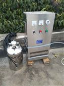 西安WTS-2A水箱自潔消毒器定制