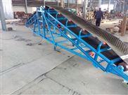 供应皮带式输送机挡边运输机移动式皮带机