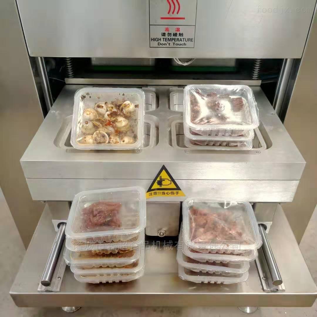 超市小型熟食气调包装机