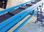 高效運轉物料傳送機加工廠皮帶輸送機