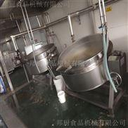 整套中央廚房生產線-運營方案廠家定制