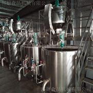 整套中央廚房生產線-運營方案運作流程