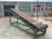 煤矿大倾角皮带输送机批量加工 装袋粮食输