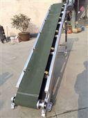 自动散装皮带输送机 物流分拣运输机