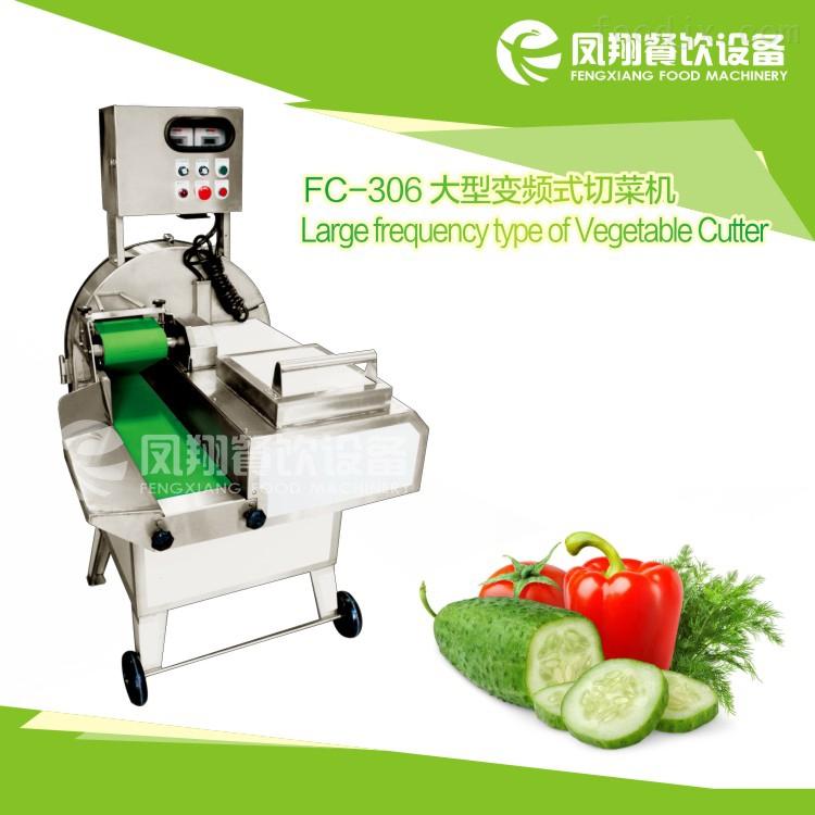 大型切菜机,海带切段机,生菜切段机,沙拉切菜机
