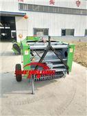 新式的秸稈打捆 秸草稈專業收集機械