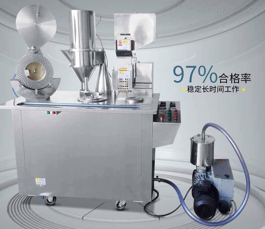 DTJ-C旭朗半自动胶囊充填机速度快合格率高