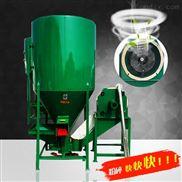 250公斤家用立式饲料搅拌机饲料搅拌粉碎一体机饲料机搅拌机干粉