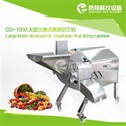 蔬菜切丁机