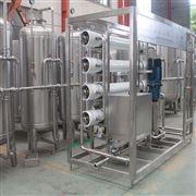 RO-8全自动饮用水处理设备