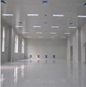 电子/光电行业洁净室工程