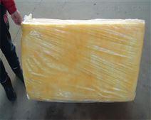 阻燃玻璃棉板热卖产品