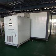 多功能热泵烘干机 草莓空气能干燥机
