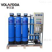 厂家直销大型反渗透纯水设备 直饮水装置
