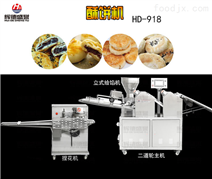 酥饼机  酥饼生产线  鲜花饼老婆饼成型设备