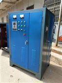 0.1噸天然氣發生器介超-0.1噸低碳鍋爐廠家