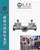 进口两位三通水用电磁阀 德国力特LIT品牌