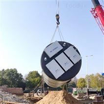 HYGRP预制式一体化泵站标准