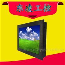 重慶市東凌工控15寸工業平板電腦型號