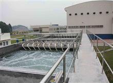 养殖污水处理工程